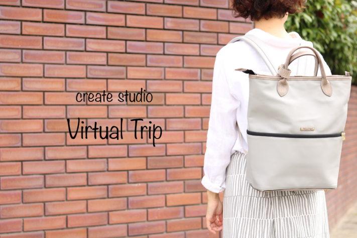 9.4(fri.) NEW OPEN 「Virtual Trip」