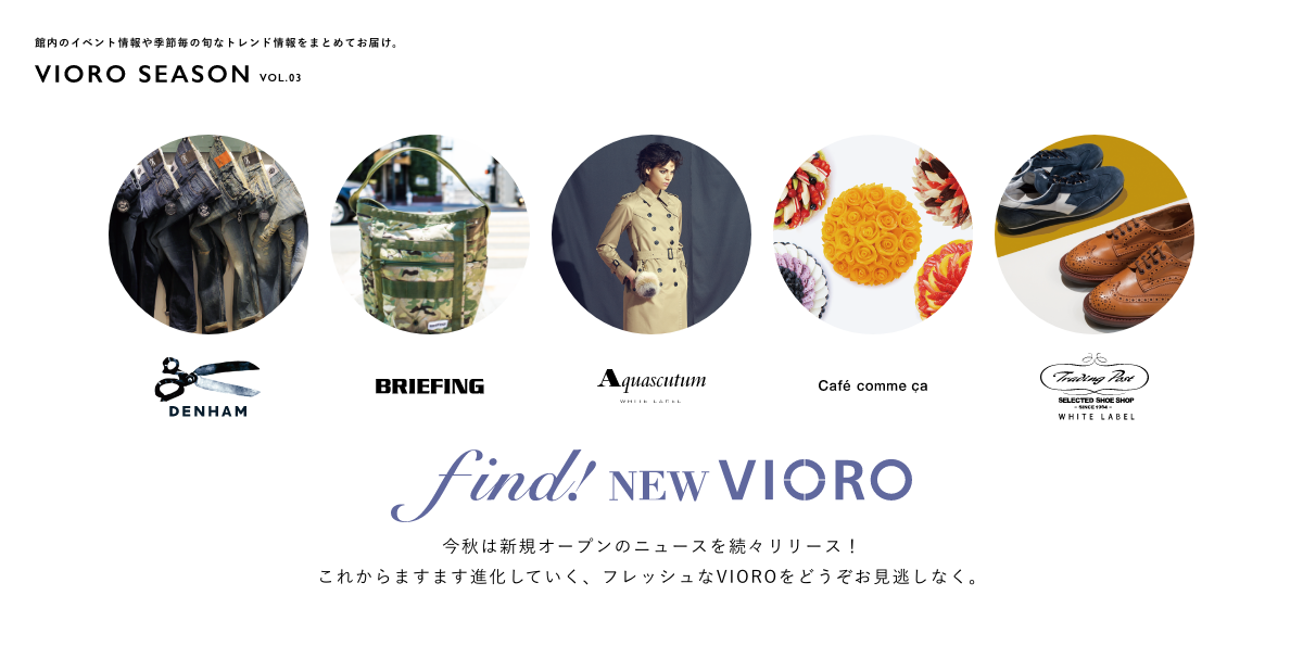 VIORO SEASON VOL.3