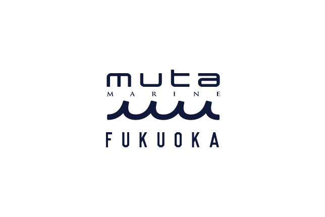 muta MARINE FUKUOKA