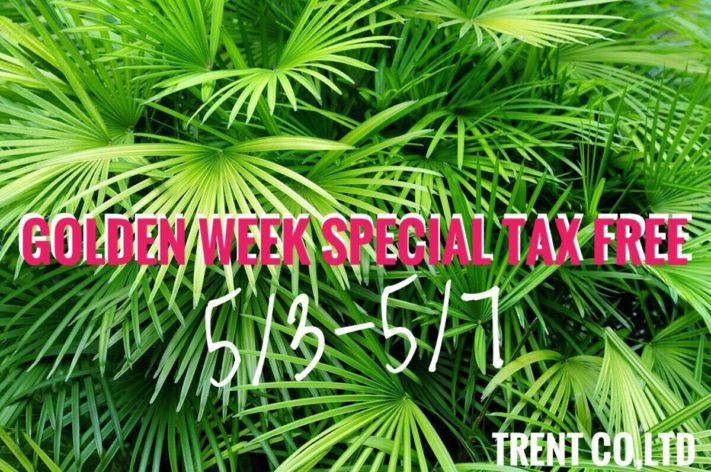 GW SPECIAL TAX FREE!!!