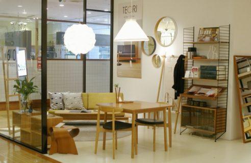 現代の生活にあう美しい竹製家具のブランド「teori」