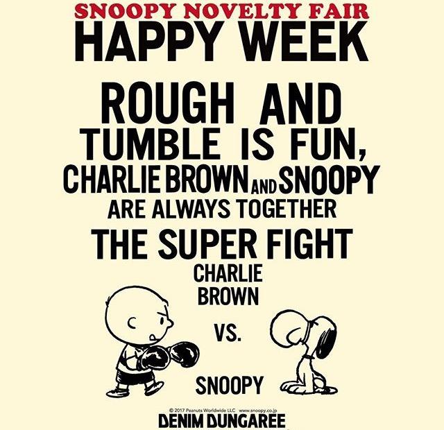 ★DENIM DUNGAREE×SNOOPY HAPPY WEEK&Wスタンプ★