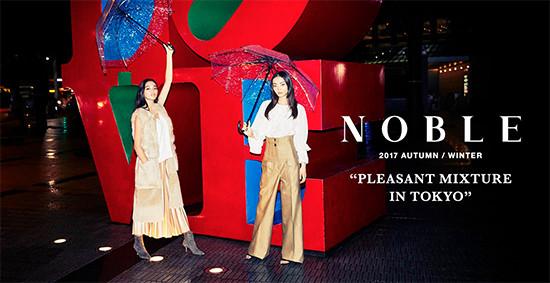 2017AW WEBカタログ公開