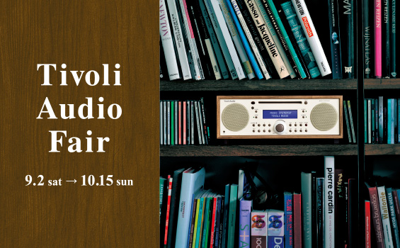 Tivoli Audio Fair
