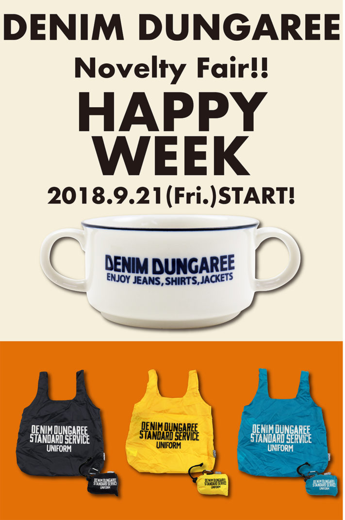 ★'18 A/W HAPPY WEEK★