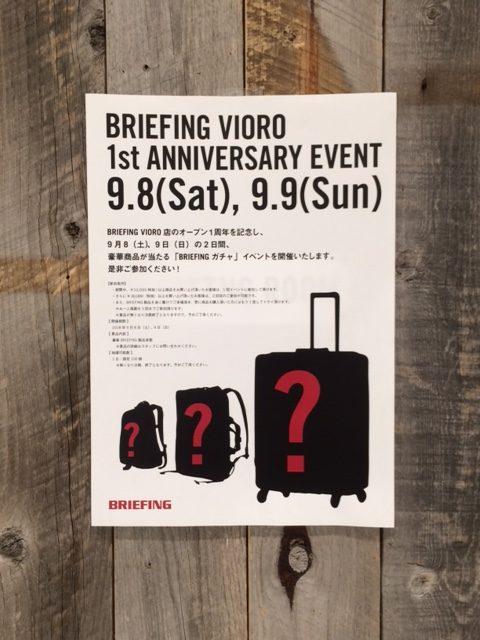 BRIEFING 【 1周年記念 】