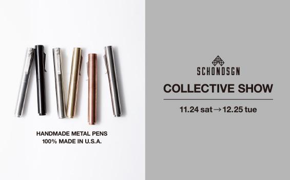 SCHONDSGN Collective show