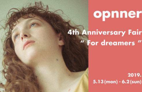タトゥーシールブランドopnnerの4周年記念フェア開催✴︎【5/13 – 6/3】