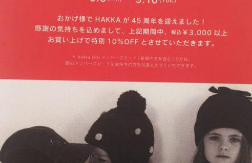 HAKKA 45th anniversary Fair
