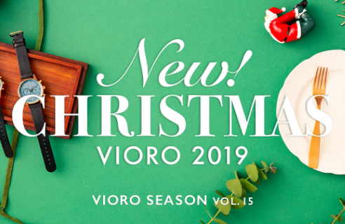 NEW CHRISTMAS VIORO 2019