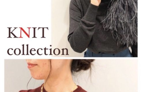 "【VERMEIL】秋を彩る ""KNIT collection"""