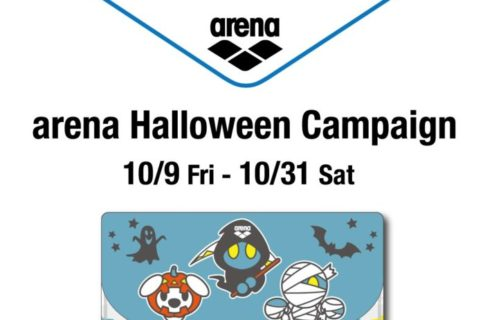 【arena Halloween Campaign】