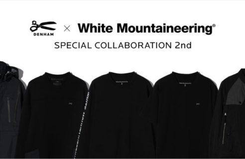 【DENHAM x White Mountaineering】コラボレーションアイテム