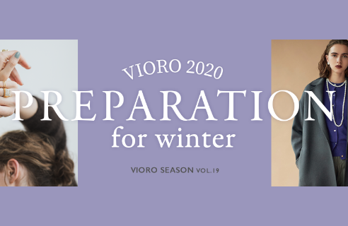 PREPARATION for winter 2020
