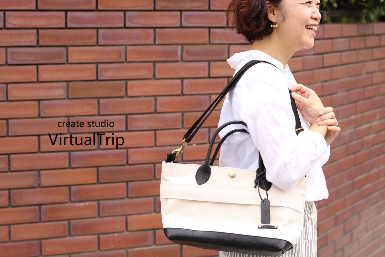 1F「Virtual Trip」営業中
