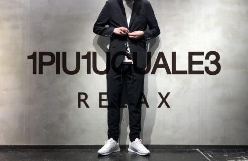 """【1PIU1UGUALE3 RELAX / ウノピゥウノウグァーレトレ リラックス】""""新作セットアップ"""""""