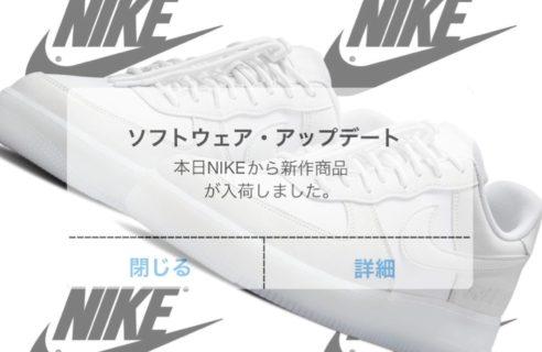 """【NIKE / ナイキ】""""AIR FORCE1 GORE-TEX / エアフォース1 ゴアテックス"""""""