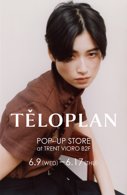 【TELOPLAN】 POP-UP