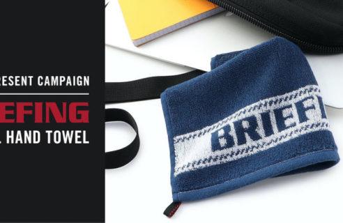 BRIEFING 【 ORIGINAL HAND TOWEL PRESENT CAMPAIGN 】