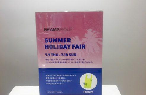 SUMMER HOLIDAY FAIR スタート♡