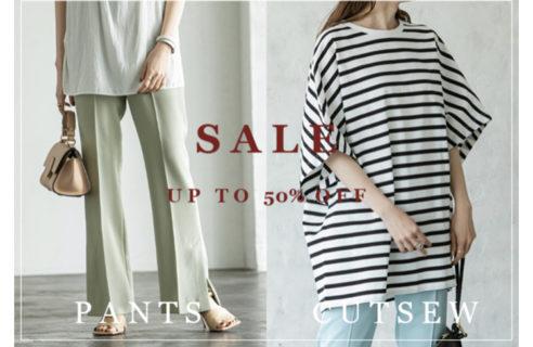 more sale START!