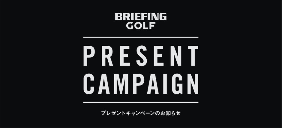 BRIEFING 【 CADDY BAG COVER PRESENT CAMPAIGN 】