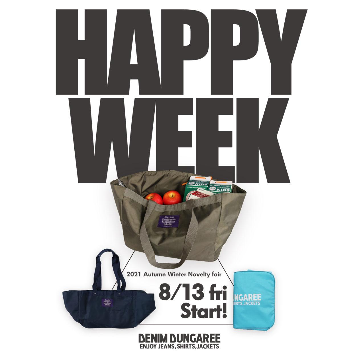 ★HAPPY WEEK★
