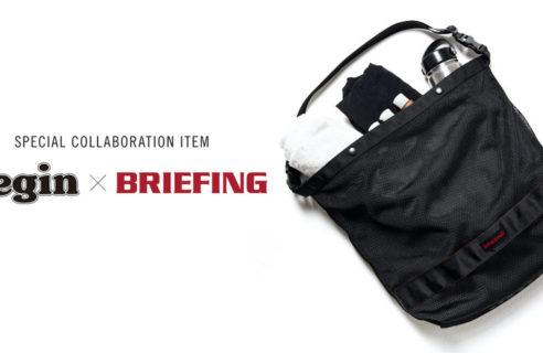 BRIEFING 【 Begin × BRIEFING 】