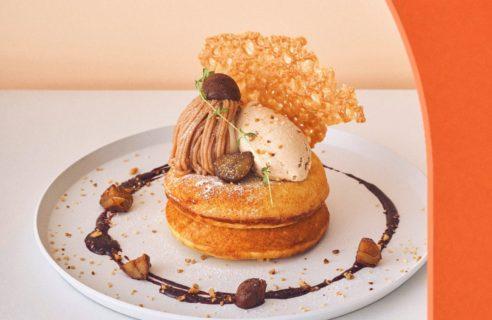 【モンブランフェア】モンブランとプラリネクリームのパンケーキ カシスソース