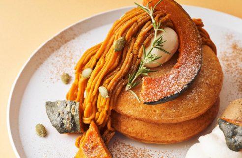 【10月限定】北海道森町産「オーガニック農場みよい」の有機かぼちゃモンブランクリームパンケーキ